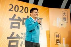 林佳龍接任洪慈庸競選總部主任委員 出席募款餐會站台力挺
