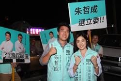 「學姐」黃瀞瑩現身苗栗後龍夜市!為民眾黨拉票