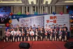 台中市大台中醫師公會 舉辦「108年醫師節慶祝大會暨第六屆醫療貢獻獎」