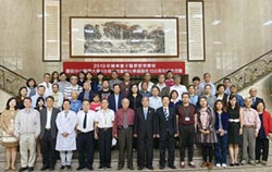 中山醫學大學 舉辦精準量子醫學教育研討
