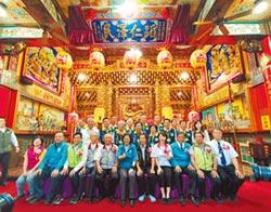 蔡嗆對岸影響台灣宗教