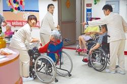 身障機構評鑑規定 將與長照同步