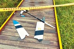 比賽失事 滑翔機撞死35歲婦