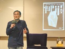 鄧湘全《判罪》 談人性寫照