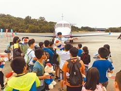 漢翔航太營 80家扶兒體驗當飛人