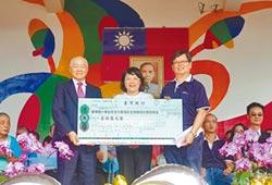 垂楊國小校友 捐百萬助學弟妹