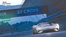 Jaguar虛擬純電概念超跑超炫