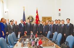 中美初步貿易協議 可望本月簽署