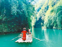 台灣人看大陸》我們苗族的祖先就是蚩尤(下)