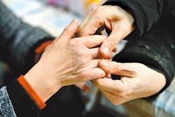 減緩手指勞動 避免骨關節炎上身