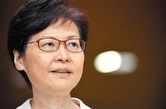 林鄭赴京出席大灣區會議 韓正將接見