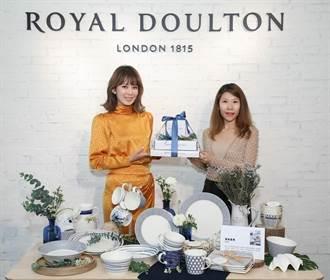 英國皇家餐瓷Royal Doulton登台  時尚媽咪Melody最愛