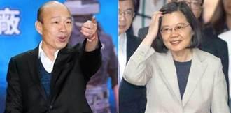 高雄深綠區街頭民調 韓蔡對決結果網大驚