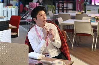 田中圭蜜桃臀見客 《大叔的愛》第二季登熱搜冠軍