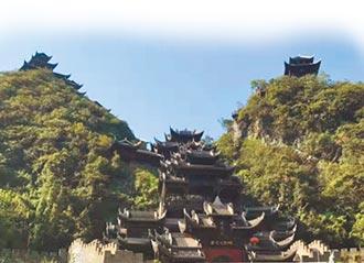 台灣人看大陸》我們苗族的祖先就是蚩尤(上)