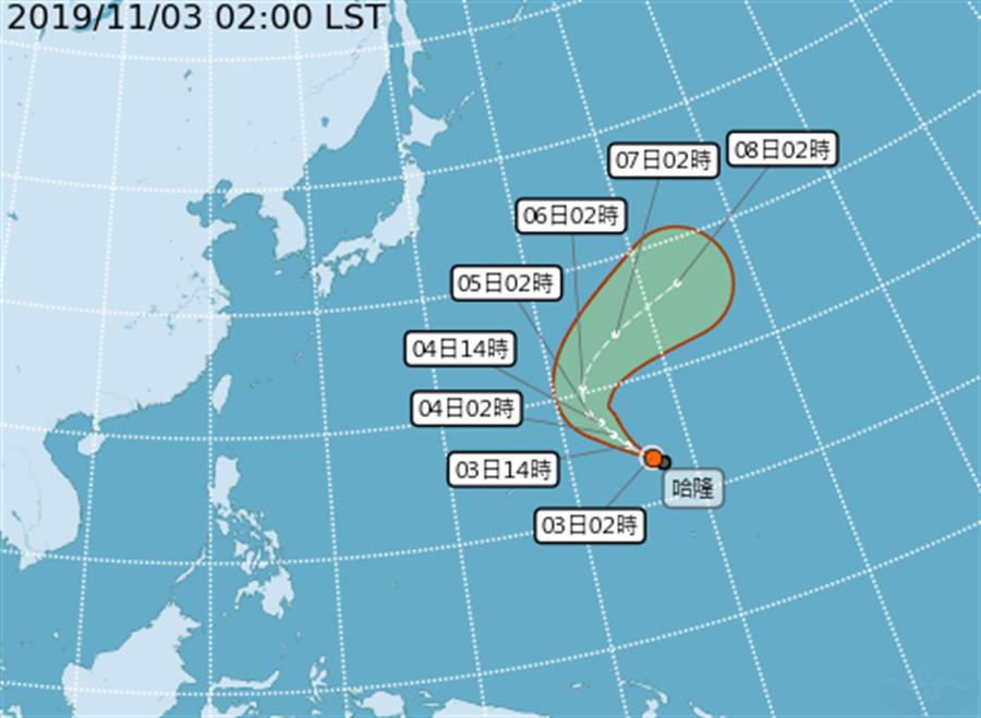 圖為哈隆颱風路徑。(颱風路徑潛勢預報/氣象局)