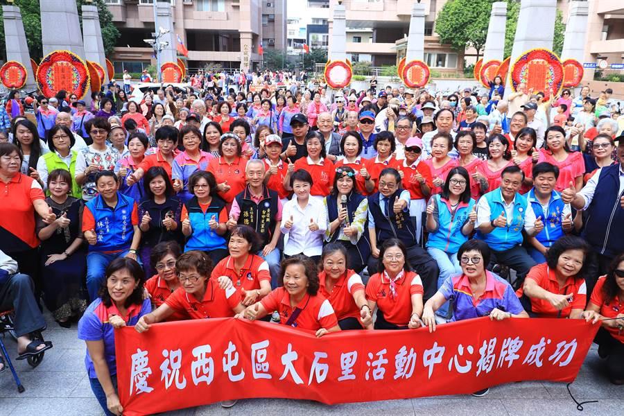 市長盧秀燕表示,活動中心將可滿足在地各項需求,市府也會努力完成更多建設,提供更好服務。(陳世宗攝)
