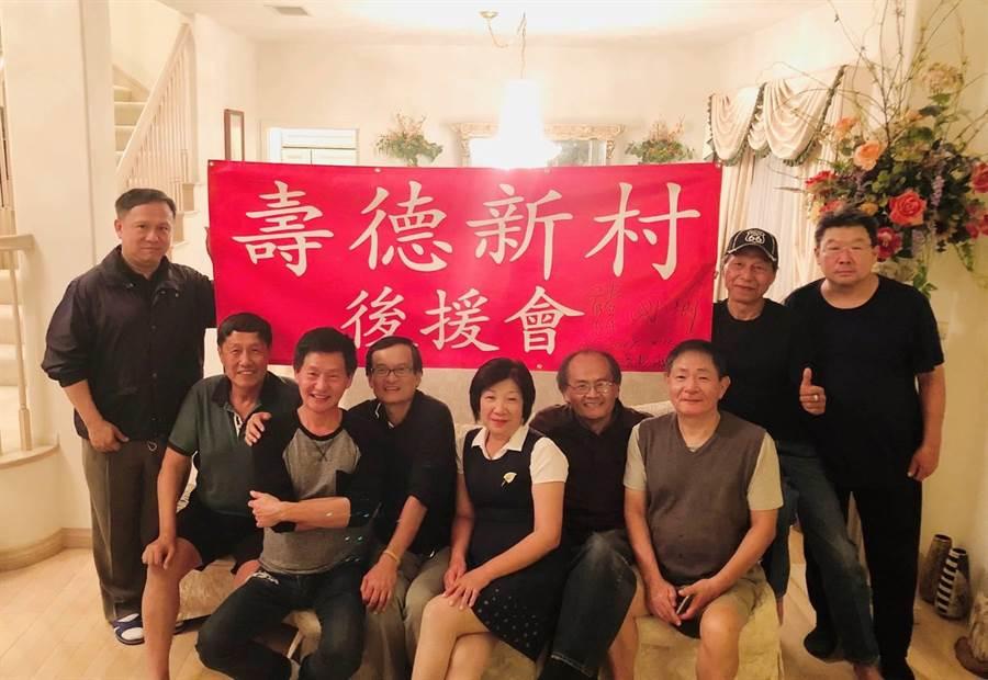 韓國瑜過去曾在中和壽德新村居住,旅居美國洛杉磯鄉親近期主動成立後援會,表達支持。(曾照宇提供/李侑珊傳真)