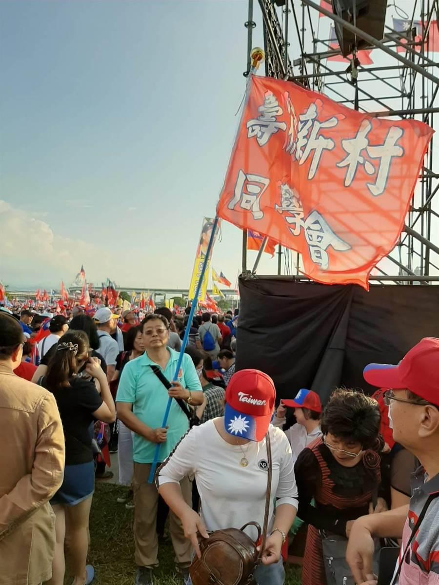 新北中和壽德新村同學會,日前前往三重參加國民黨候選人韓國瑜勢場活動。(曾照宇提供/李侑珊傳真)