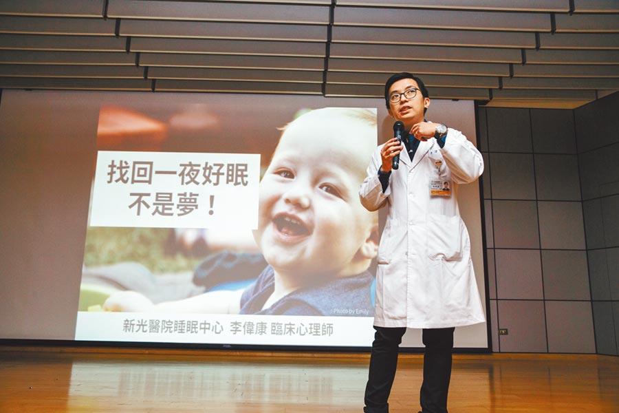 新光醫院睡眠中心心理師李偉康,以「找回一夜好眠不是夢」為題演講,講座人潮爆滿,民眾熱情踴躍。(郭吉銓攝)