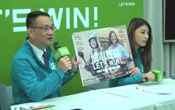 韓國瑜拋議題 阮昭雄酸:不要讓政策變笑話
