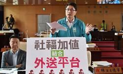 市議員林德宇、陳世凱關心外送員權益