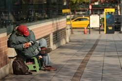 魏世昌》貧富差距讓人不幸福