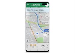 Google Maps為安卓版加入隱身模式 快看怎麼用?
