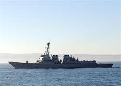 美國務院發布印太政策報告 斥陸破壞台海現狀