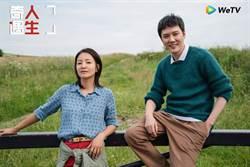 《奇遇人生2》阿雅帶領馮紹峰、Angelababy、劉雯 卸下明星光環