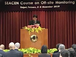 SEACEN開課  陳南光:場外監控是央行監管及穩定金融的強大工具
