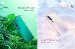 小米雷軍公布CC9 Pro夜景照 狂虐iPhone 11 Pro