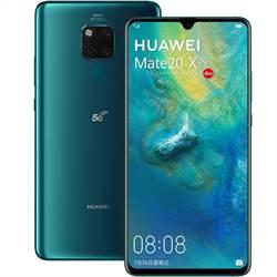 《科技》大陸品牌超「機」極,華為5G旗艦Mate20本周台灣開賣