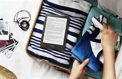 雙11限定 Kobo Clara HD閱讀器免千即可入手