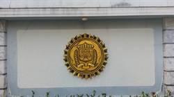 防中共介入選舉 調查局首次派130人駐各地檢署