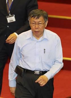 劉嘉仁請辭獲准  柯文哲:等調查結果出來再來處理