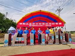 田中馬拉松每年耗十萬瓶裝水杯 台水設直飲台盼減塑