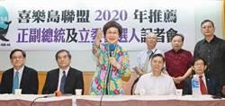拒絕亡國 中華民國應主動提出「台灣方案」