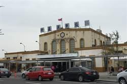 嘉義鐵高工程規畫4車站 嘉義車站將作商業用途