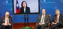 遊說美國:台灣能成華府心裏最軟那塊?
