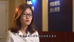 《中國正在說》大陸的新時代新青年