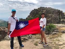 回父母的家 新台灣之子感受另一故鄉生活