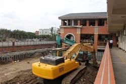 公館國小校舍老舊 拆除重建打造新風貌