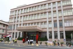 國地稅合署辦公 台南大北門區便民服務
