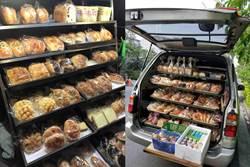 麵包叫賣車跑哪去了?網曝很難活