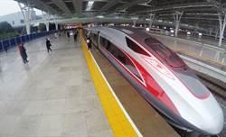 全球高鐵總里程第一 陸高鐵仍將持續虧損