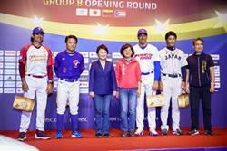 世界12強棒球賽開打!盧秀燕邀球迷為中華隊加油