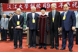 永光榮譽董座陳定川 獲頒淡江首位名譽博士