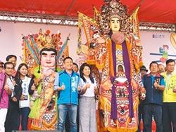 蘆洲神將文化祭 體驗扛三太子