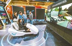 北京領跑智慧網聯汽車產業